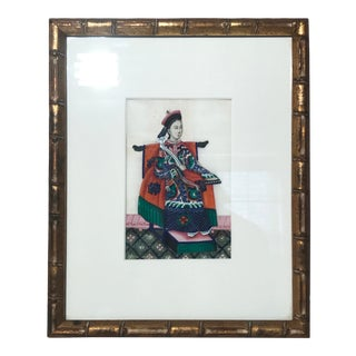 Late 19th Century Chinese Seated Portrait Painting, Framed For Sale