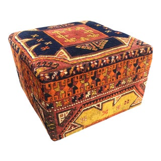 1980s Vintage Turkish Kilm Upholstered Ottoman For Sale