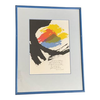 """1982 """"Community"""" Modernist Abstract Serigraph by Corita Kent, Framed For Sale"""