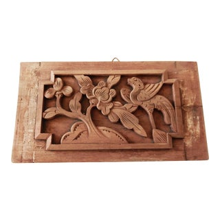 Antique Chinese Carved Wood Wall Plaque Panel .