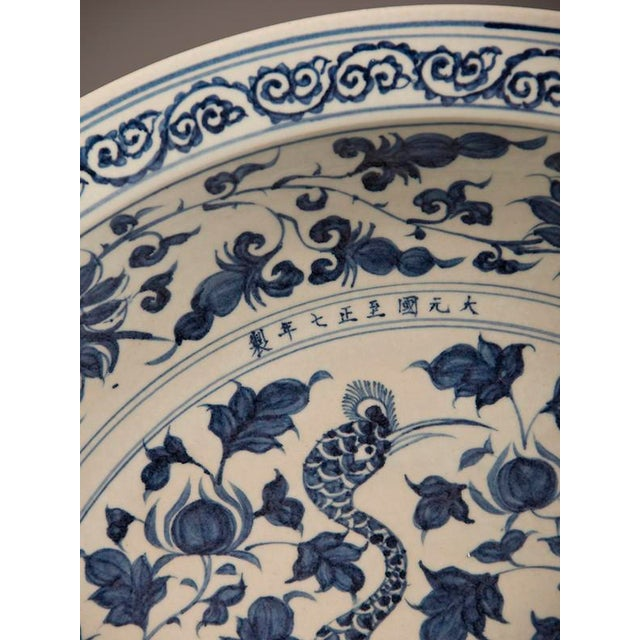 Grand Scale Vintage Chinese Blue and White Glazed Bowl For Sale In Houston - Image 6 of 10