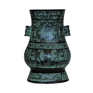 Chinese Oriental Green Bronze-ware Home Decor Display