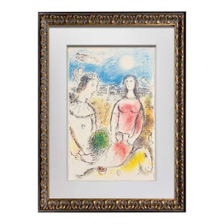 """1980s Marc Chagall """"Le Couple..."""" Framed Color Lithograph Print For Sale"""