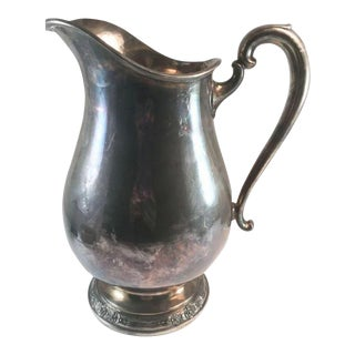 Camille Pattern by International Silver Co. Silverplate Water Pitcher For Sale