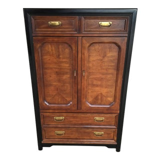 Thomasville Intuition Collection Campaign Style Armoire For Sale