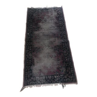 Vintage Shabby Chic Worn Rug - 2′1″ × 4′2″ For Sale