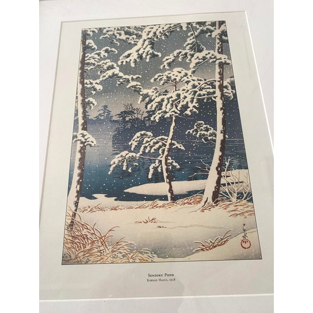 Framed Japanese Woodblock Reproduction Prints After Kawase Hasui - Set of 3 For Sale - Image 9 of 13