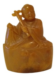 Image of Soapstone Models and Figurines