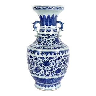 Chinese Qing Blue and White Decorated Vase For Sale