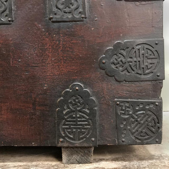 19th Century Chinese Cabinet ~ Trunk For Sale - Image 10 of 13