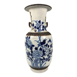 1900s Chinese Art Crackled Porcelain Blue and White Vase For Sale
