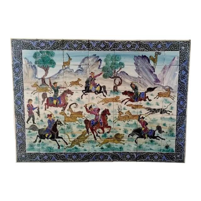 Hand Painted Persian Tile Panel Hunt Scene / Persian Miniature Art Mosaic For Sale