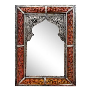 Moroccan Rectangular Metal Mirror For Sale