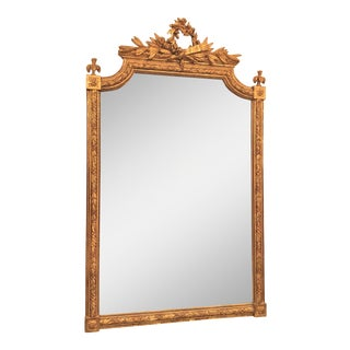 Antique French Napoleon III Gold Leaf Mirror, Circa 1890s.
