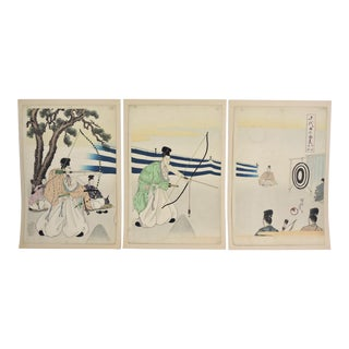 Meiji Era - the Archers, Woodblock by Toyohara Chikanobu (1838-1912)