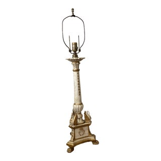 1930s Italian Gold Gilded Lamp For Sale
