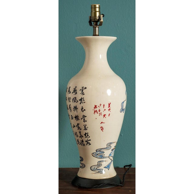 Antique Chinese Export Vase Lamp For Sale - Image 4 of 6
