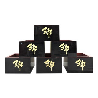 1980s Japanese Red and Black Boxes - Set of 6 For Sale