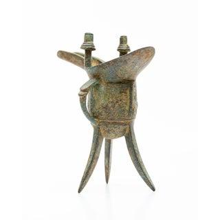 Verdigris Bronze Ceremonial Jue (Chueh) Wine Cup Vessel by Lawrence & Scott Preview