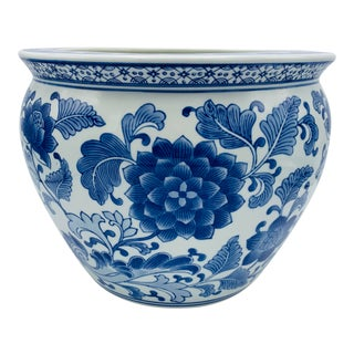 1980s Vintage Blue Chinoisere Planter For Sale