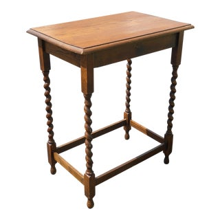 Vintage French Country Oak Barley Twist Side Table