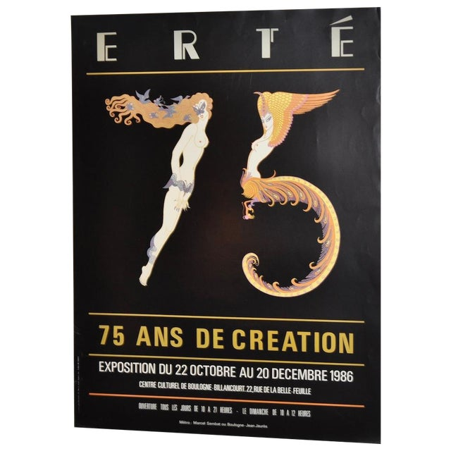 Erte French Exhibition Poster C.1986 For Sale