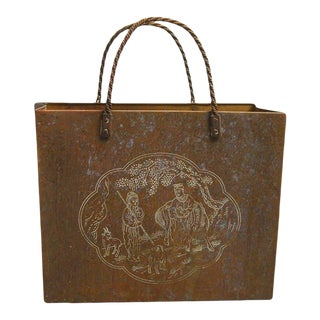 Italian Etched Brass Shopping Bag or Wastebasket For Sale