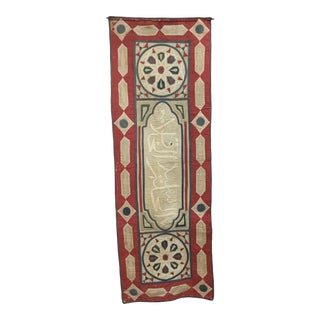 Antique Egyptian Textile Hanging For Sale
