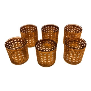Gilt Gold Lowball Glasses, W/ Raised Caning Pattern, Set of 6 For Sale