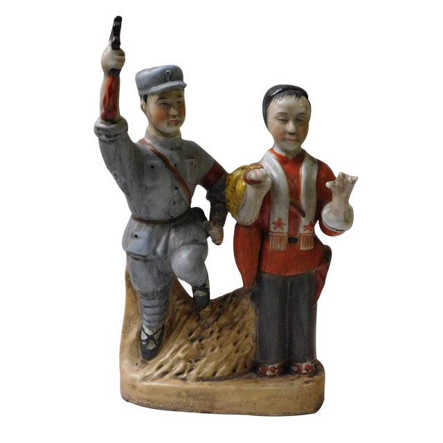 Chinese Cultural Revolution Ceramic Figurine For Sale