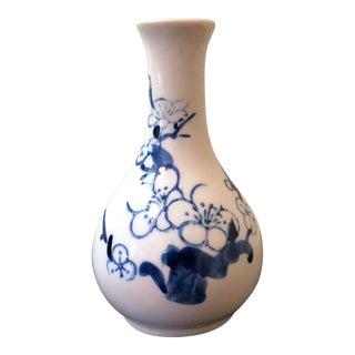 Asian Miniature Blue & White Vase