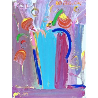 Peter Max Flower Vase 2004 For Sale