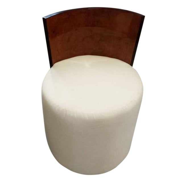 French Art Deco Stool For Sale