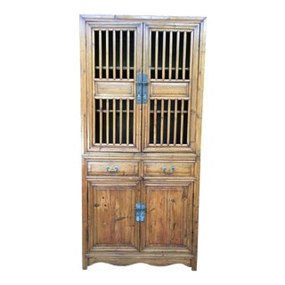 1960s Chinese Elm Cabinet For Sale