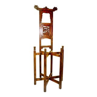 Antique Ming Chinese Washstand For Sale