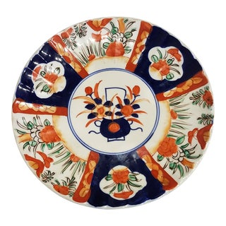Late 19th Century Imari Plate Found in Northeastern England For Sale