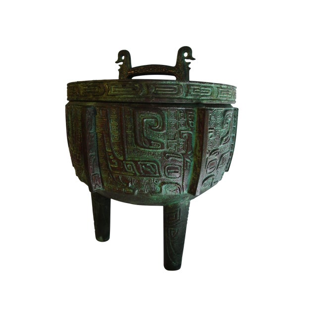 Aztec Style Covered Urn/Ice Bucket by James Mont - Image 1 of 5