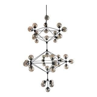Geometric Globe Chandelier For Sale