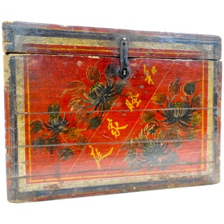 19th Century Hand-Painted Chinese Storage Chest For Sale