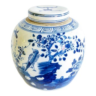 Blue & White Chinoiserie Ginger Jar With Lid Bird in Flowering Tree Design Scene