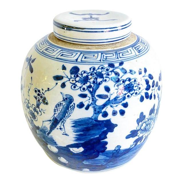 Blue & White Chinoiserie Ginger Jar With Lid Bird in Flowering Tree Design Scene For Sale