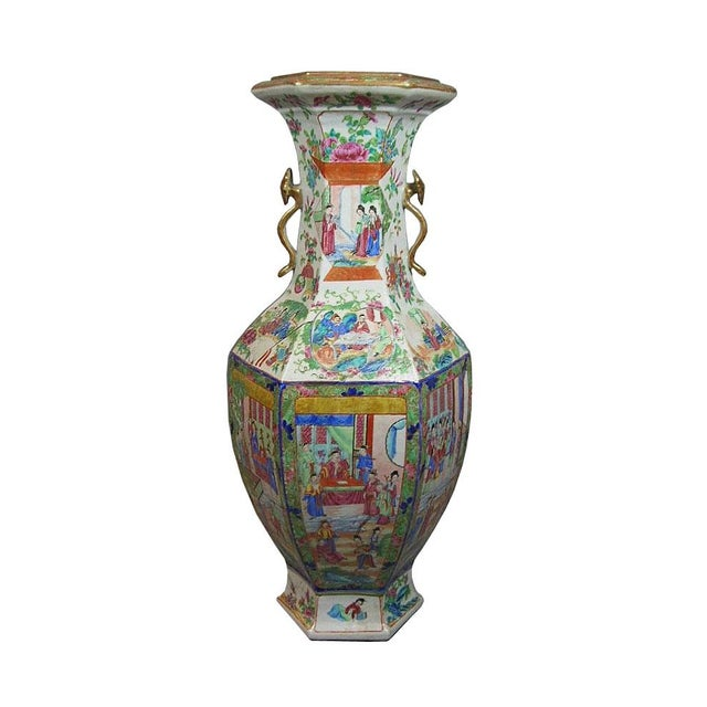 19th Century Chinese Famille-Rose Porcelain Vase - Image 1 of 10
