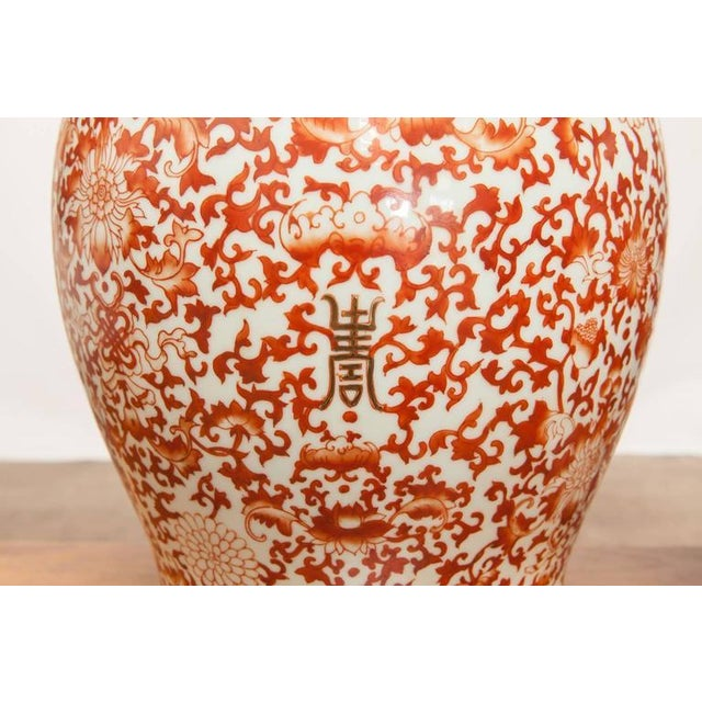 Chinese Large Porcelain Temple Ginger Jars - Pair - Image 2 of 9