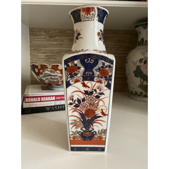 Mid 20th Century Vintage Imari Vase- Navy and Red For Sale - Image 5 of 7