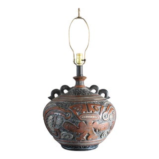 Vintage Tribal Style Motif Ceramic Table Lamp For Sale