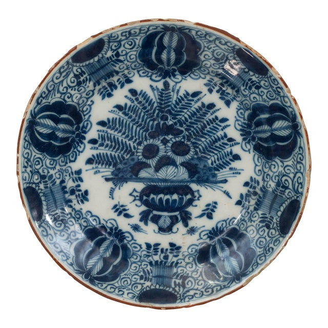 Peacock Plate For Sale