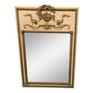 19th Century French Trumeau Louis XV Style Mirror For Sale