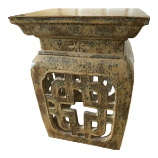 Asian Garden Table/Stool For Sale