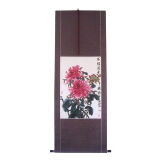 1970's Vintage Signed Red Chrysanthemum Floral Chinese Scroll Painting, Wall Hanging For Sale