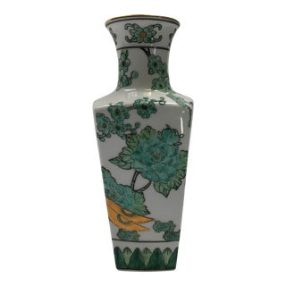Early 20th Century Vintage Green and Gold Imari Vase For Sale